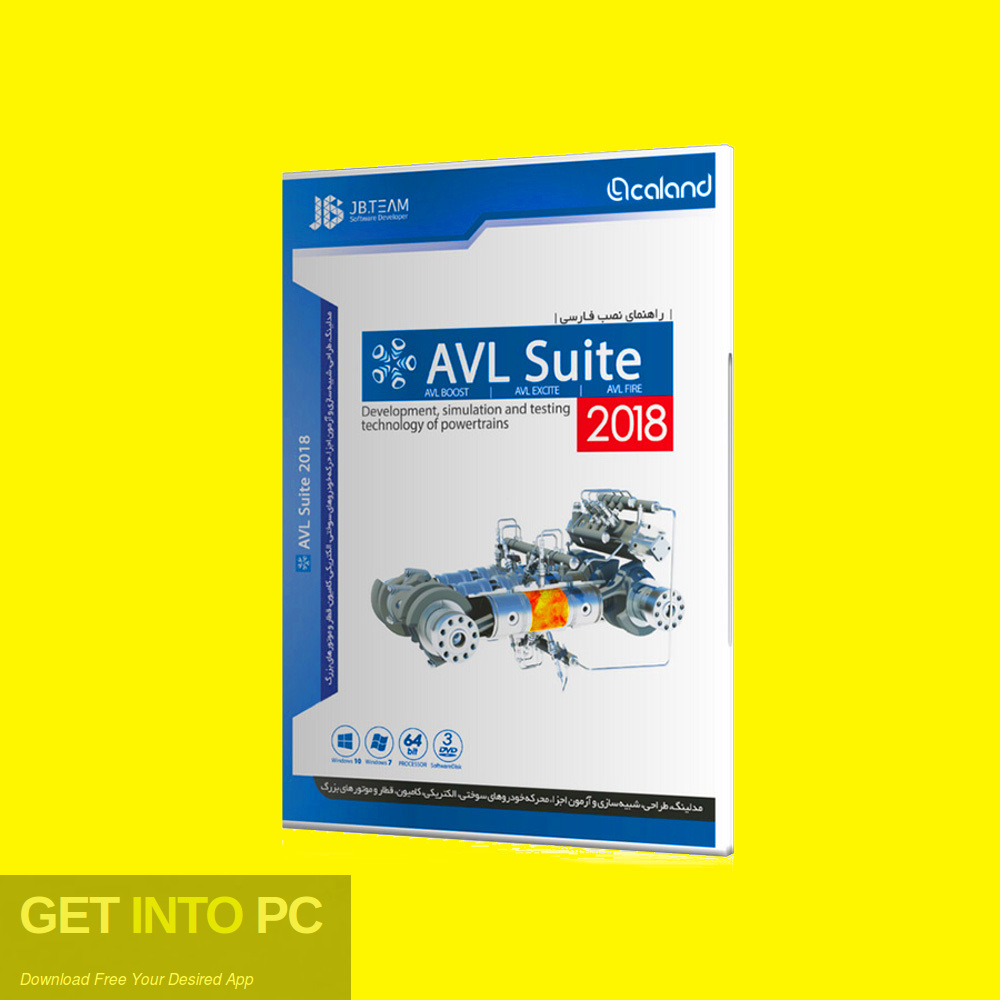 AVL Simulation Suite 2018 Free Download-GetintoPC.com
