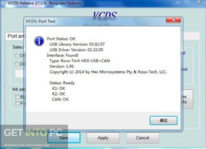 VCDS 17.1 HEX CAN USB Interface For VW Audi Seat Skoda 2017 Direct Link Download-GetintoPC.com