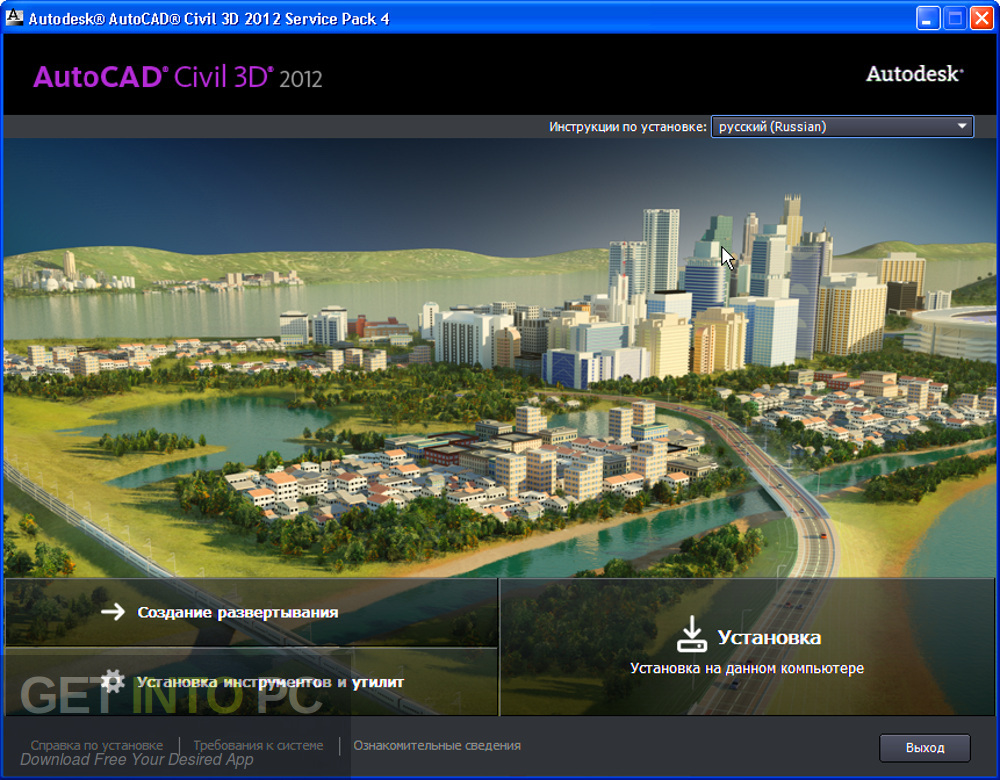 Autodesk AutoCAD Civil 3D 2012 Direct Link Download-GetintoPC.com