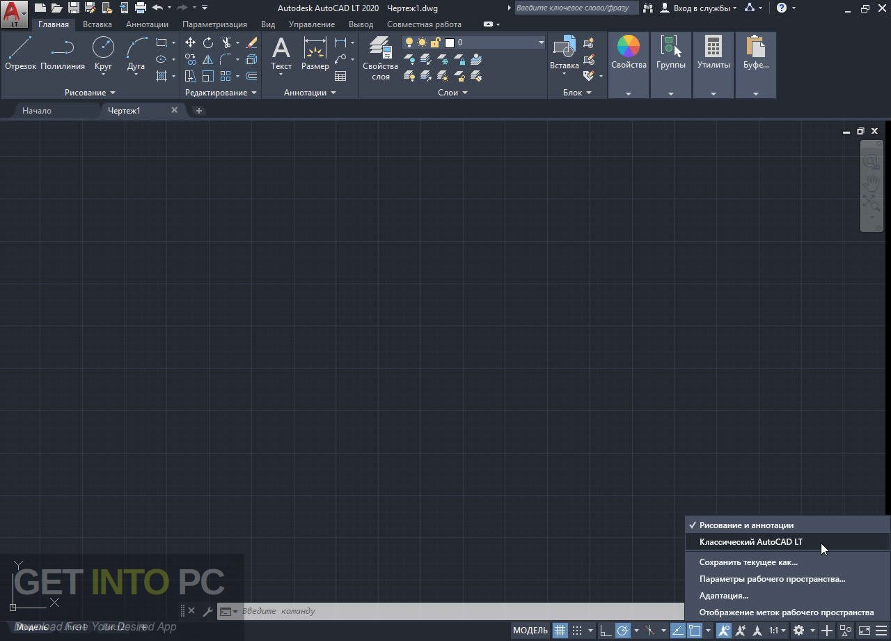 Autodesk AutoCAD LT 2021 Direct Link Download