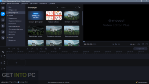 Movavi Video Editor Plus 2020 Free Download-GetintoPC.com