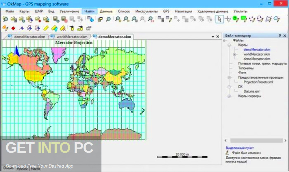 OkMap Desktop 2020 Latest Version Download-GetintoPC.com
