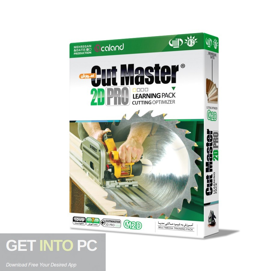 CutMaster 2D Pro Free Download