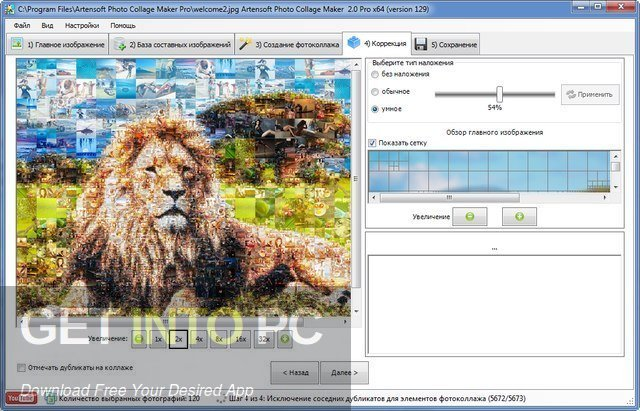 Artensoft Photo Collage Maker Pro Free Download