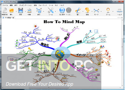 MindMapper Latest Version Download
