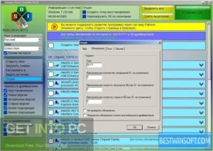 Snappy Driver Installer 2020 Direct Link Download-GetintoPC.com