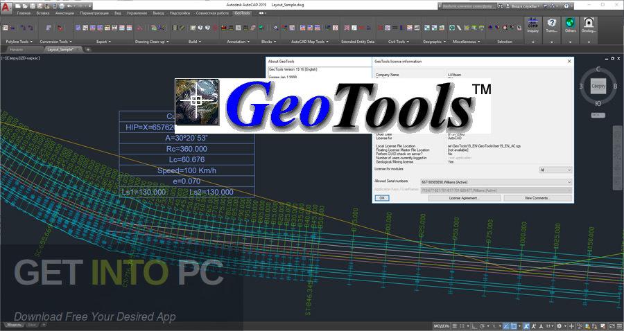 Four Dimensions Technologies GeoTools 2020 Direct Link Download