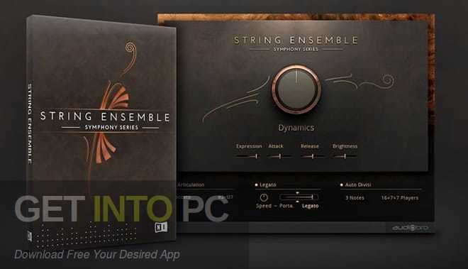 Native Instruments - Symphony Series String Ensemble Free Download