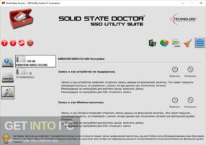 LC Technology Solid State Doctor Latest Version Download-GetintoPC.com