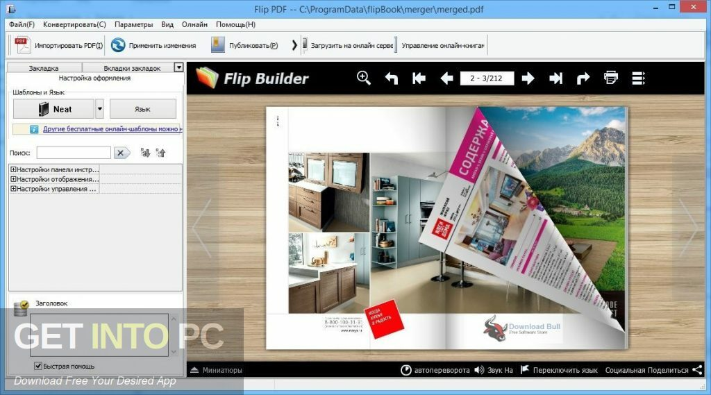 FlipBuilder Flip PDF Pro 2020 Direct Link Download