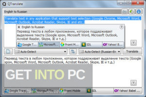 QTranslate-2020-Full-Offline-Installer-Free-Download-GetintoPC.com