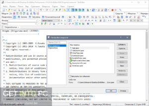 Emurasoft-EmEditor-Professional-2021-Latest-Version-Free-Download-GetintoPC.com_.jpg
