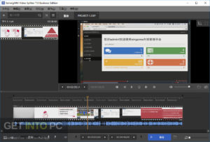 SolveigMM Video Splitter 2021 Latest Version Download-GetintoPC.com.jpeg
